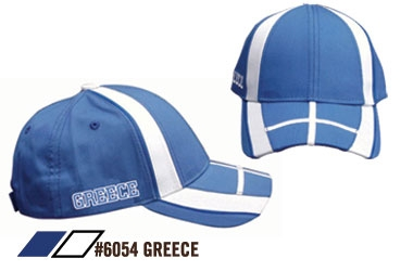 Soccer Caps - Greece Supporters Cap